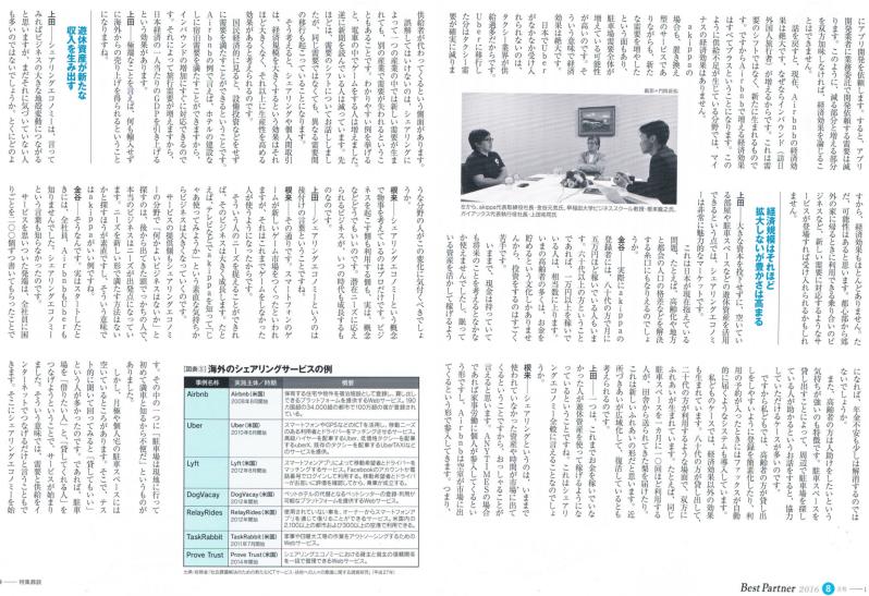 Collage_Fotor4-5 2_Fotor