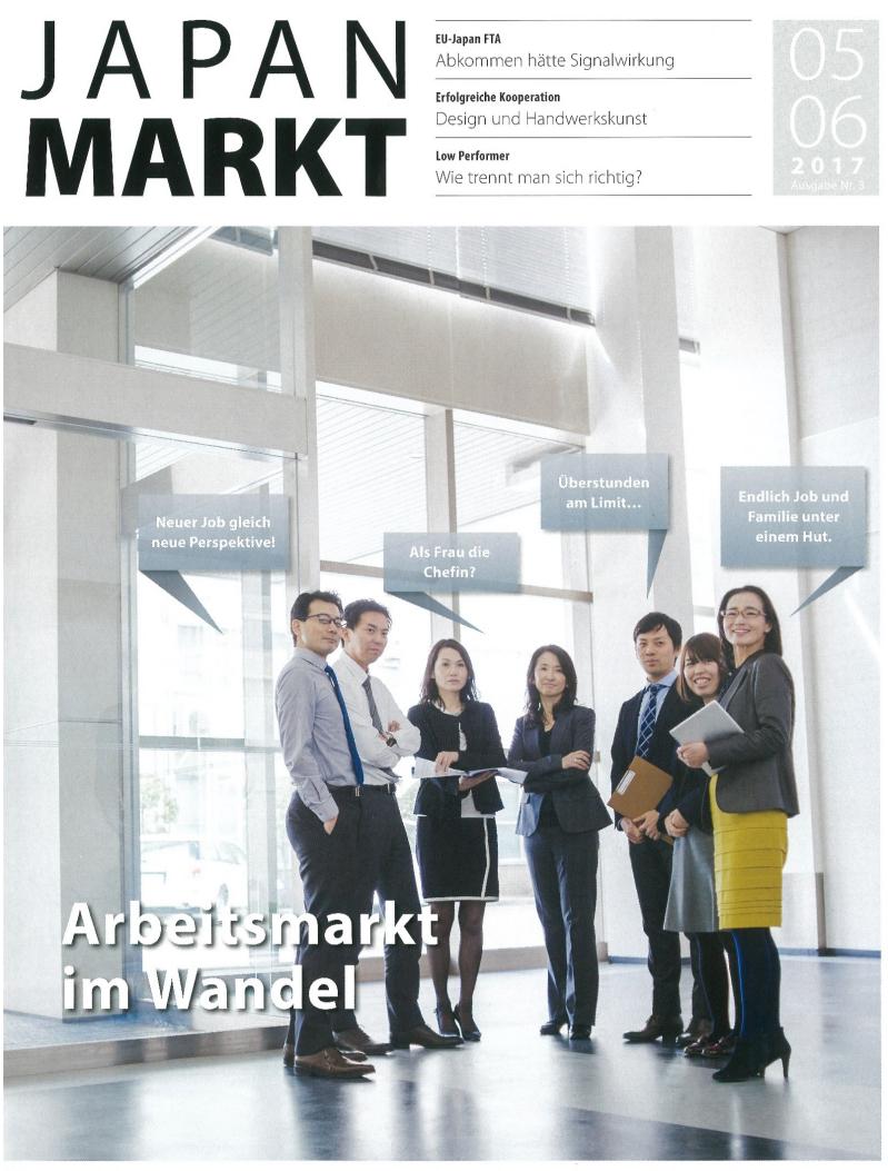 JAPAN MARKT 表紙
