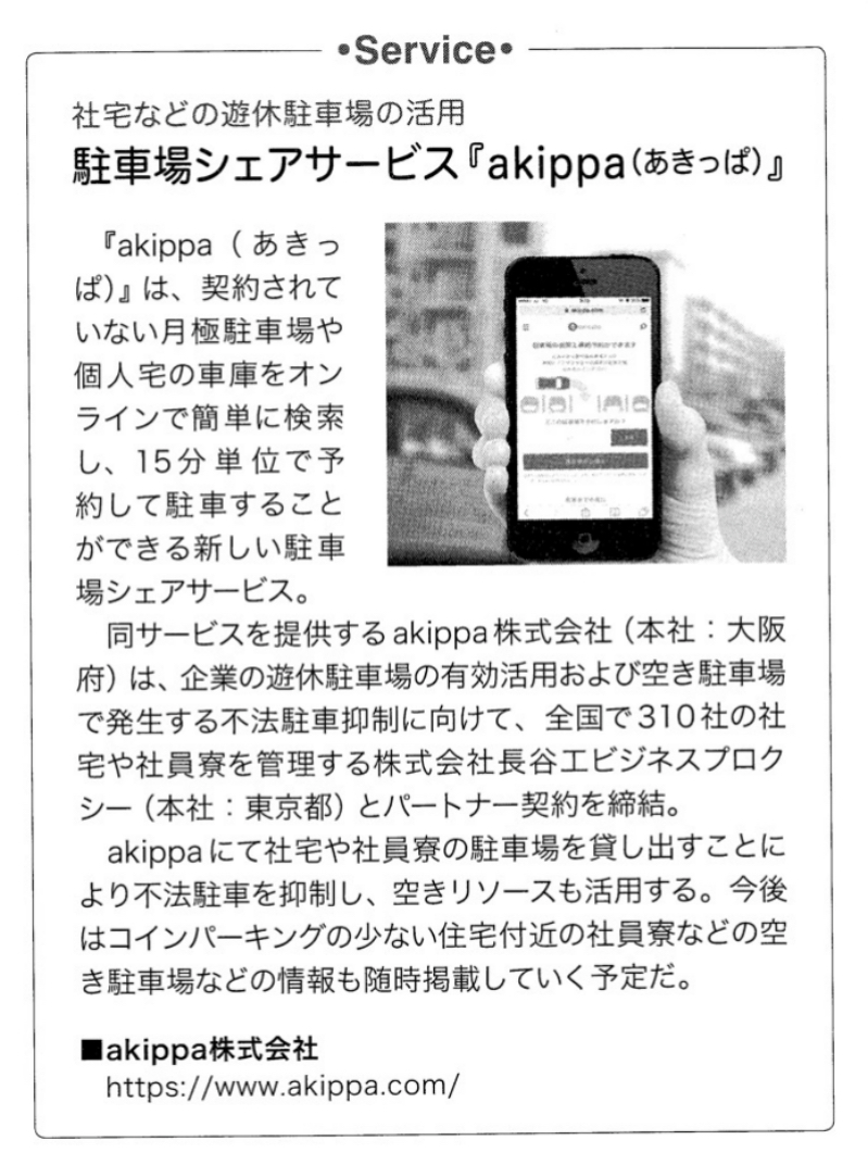 2017年10月25日 本文